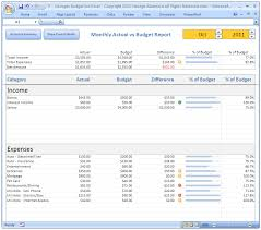 Examples Of Database Software