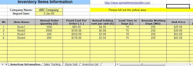 Inventory Control Excel Template