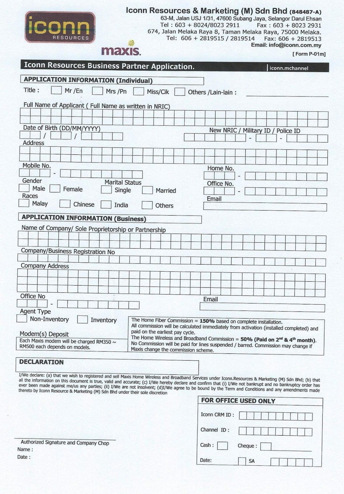 Illinois Business Registration Application Instructions Business Registration Application Form Spreadsheet Templates for Busines Spreadsheet Templates for Busines NJ Business Registration Application Instructions
