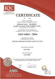 SBA License