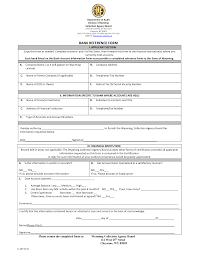 Trade Reference Forms