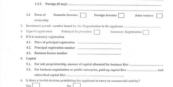 Business Registration Certificate Renewal