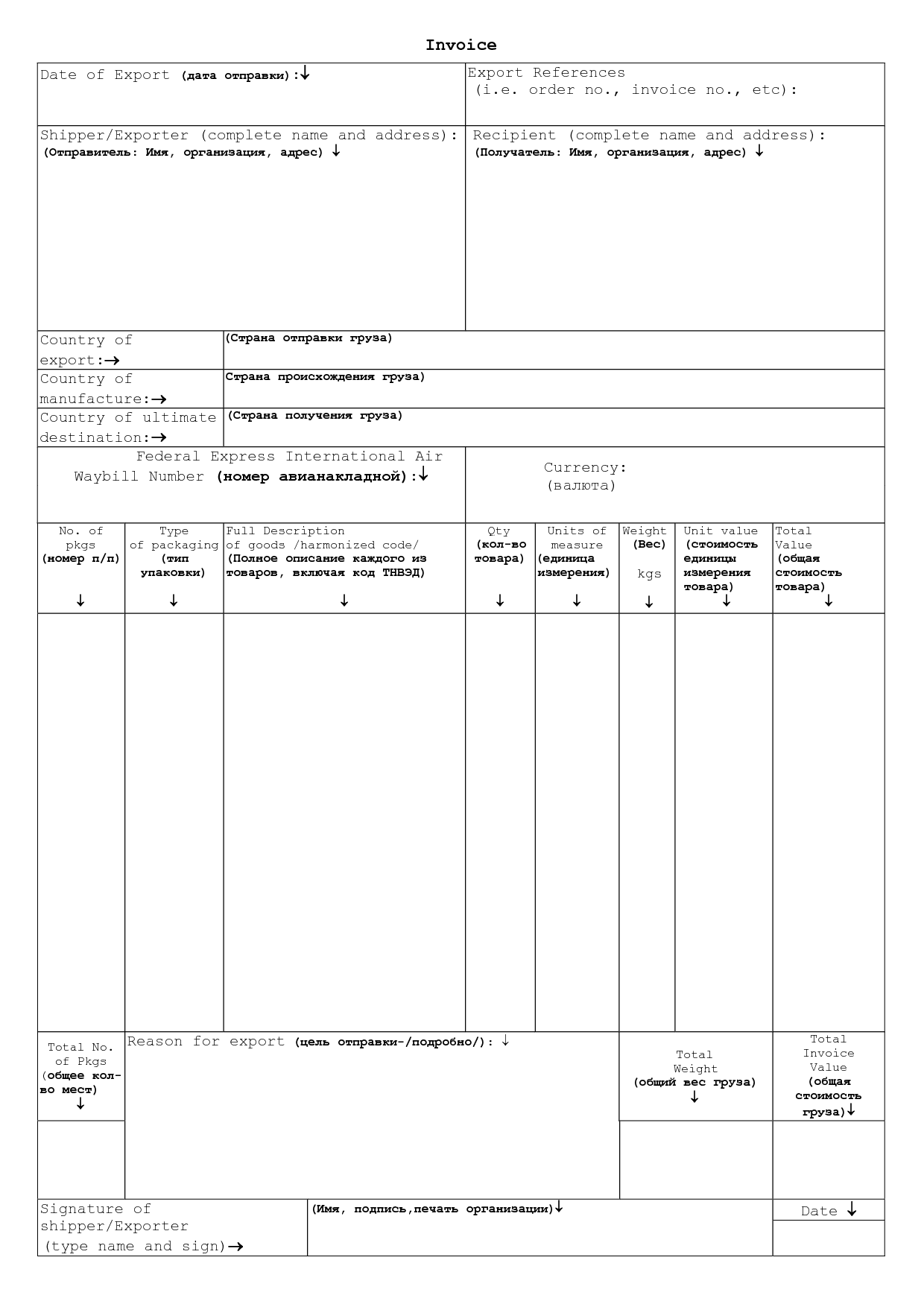 Fedex Commercial Invoice Form FedEx Invoice Spreadsheet Templates for Busines Spreadsheet Templates for Busines How To Pay Fedex Duty And Tax