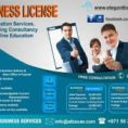 How To Get A Business License Online 1