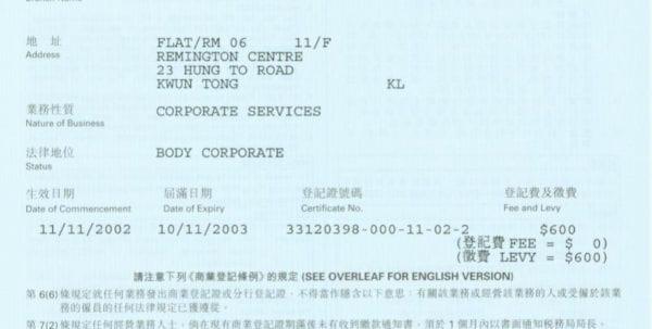 Sf Business Registration